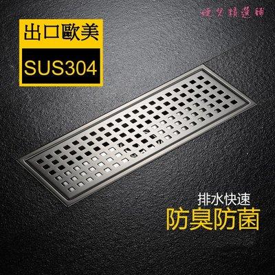 全304不鏽鋼 30CM方格洞洞排水孔蓋  落水頭 長方形地排 廚房浴室裝修 304不鏽鋼 防臭防蟲設計 臭氣上不來
