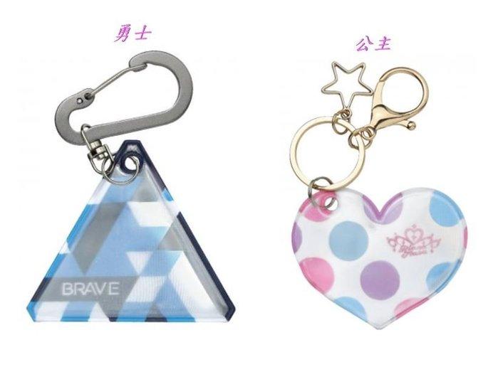 【寶寶王國】日本【SONIC】安全反射鑰匙圈