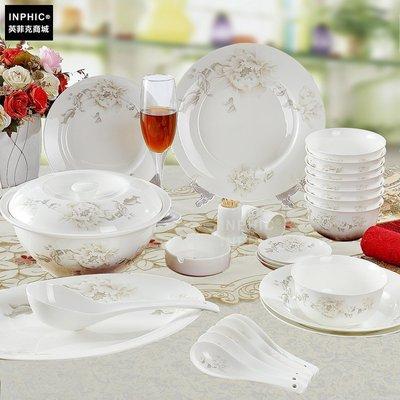 INPHIC-陶瓷器56頭骨瓷碗盤餐具...