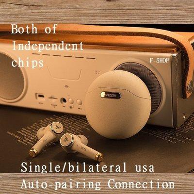 WHIZZER TP1S 真無線藍芽耳機