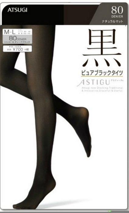 【拓拔月坊】厚木 ATSUGI 絲襪 「黑」80丹 極黑不透膚 褲襪 日本製~現貨! L-LL