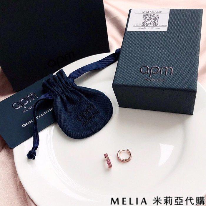 Melia 米莉亞代購 商城特價 數量有限 每日更新 APM 飾品 耳環 銀鑲晶鑽 氣質簡約百搭 粉色