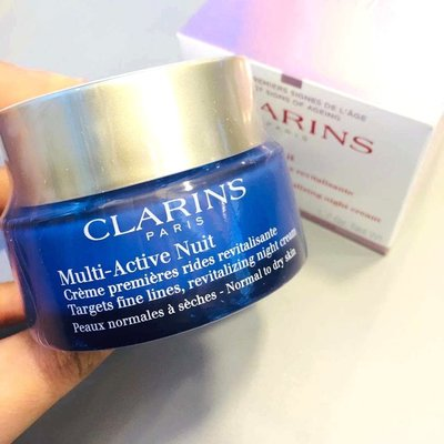 🇫🇷Clarins Multi-Active night cream嬌韻詩多元活膚晚霜 50g
