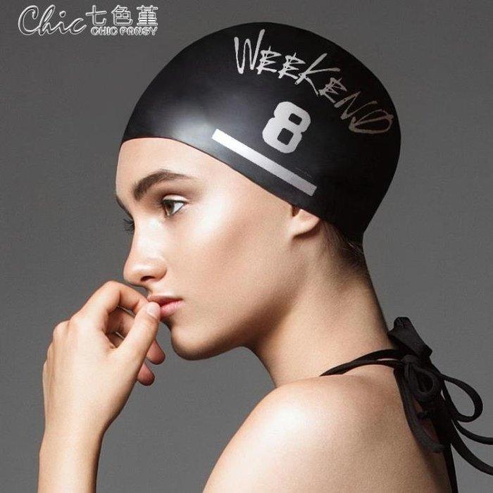 游泳帽泳帽男硅膠女時尚成人防水大號舒適頭套黑護耳兒童男童