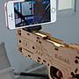 【NF155 AR遊戲槍】ar gun虛擬體感手槍AR- G...