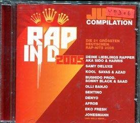 *還有唱片行* RAP IN D 2005 二手 Y7306