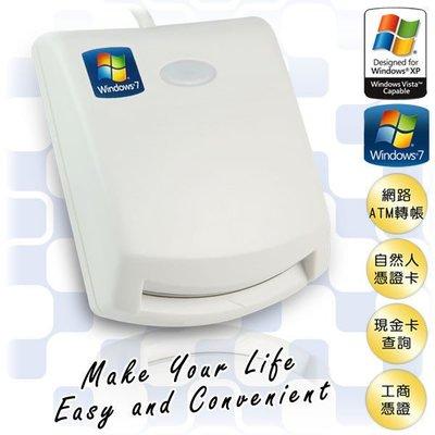 小白的生活工場*EZ100PU 多功能ATM晶片讀卡機~台灣製