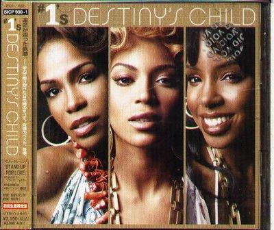 K - Destiny`s Child - Number 1s - 日版 CD+DVD