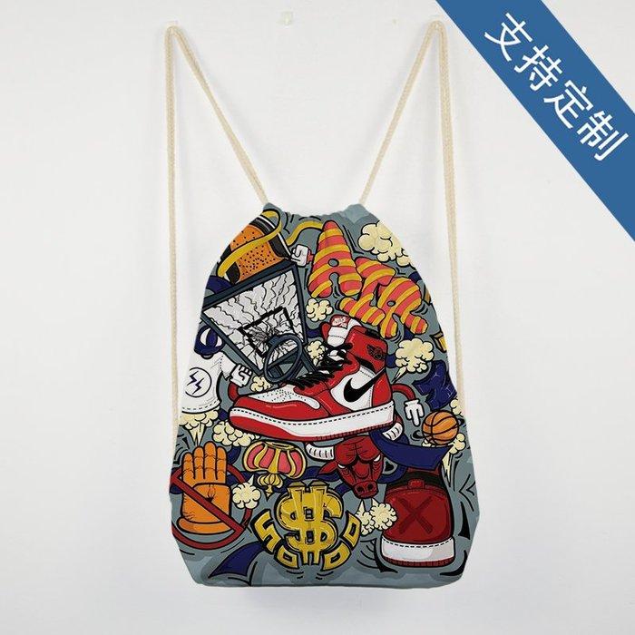潮牌籃球滑板街舞拉繩雙肩包抽繩束口袋背包印花男女帆布袋定制