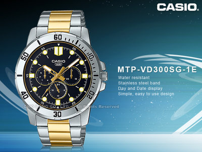 CASIO 卡西歐 國隆 手錶專賣店 MTP-VD300SG-1E 男錶 不鏽鋼錶帶 生活防水 MTP-VD300SG