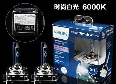 ◇光速LED精品◇PHILIPS D1 HID 6000K 燈泡 1支直購 3500元