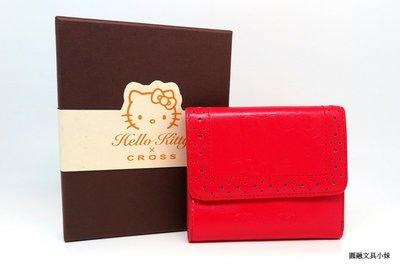 【圓融文具小妹】CROSS 高仕 絕版品 Hello-Kitty 紅色 雙層 雙色 六卡 皮夾 錢包 只有一組