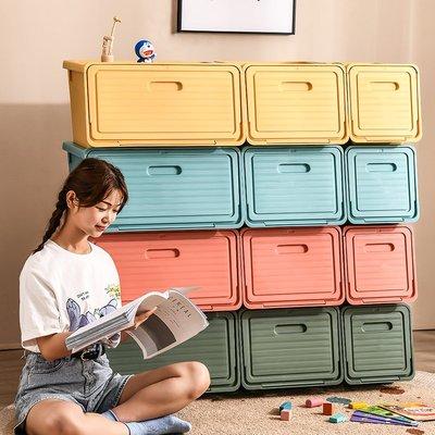Mose家居前開式兒童玩具收納箱柜子家用塑料翻蓋零食斜口整理盒書本側開筐