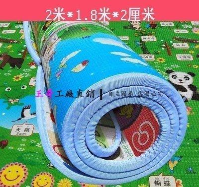 【王哥】嬰兒童寶寶爬爬墊爬行毯韓國泡沫爬行墊地墊加厚2cm3cm雙面遊戲毯 寢具 遊戲床