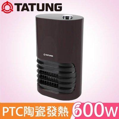 TATUNG大同 陶瓷電暖器(TFS-C60SB)售完