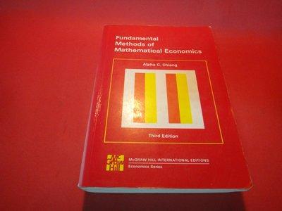 【愛悅二手書坊 20-04】Fundamental Methods of Mathematical Economics