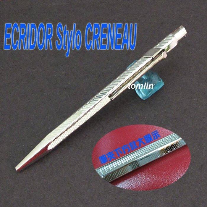 珍藏絕版精筆必選:瑞士卡達 CARAN D`ACHE ECRIDOR CRENEAU 原子筆(圓珠筆)。