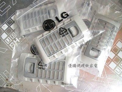 優購網~韓國製.金星.LG.GE洗衣機專用(原廠)濾網~ WT-Y122G~全新品~~