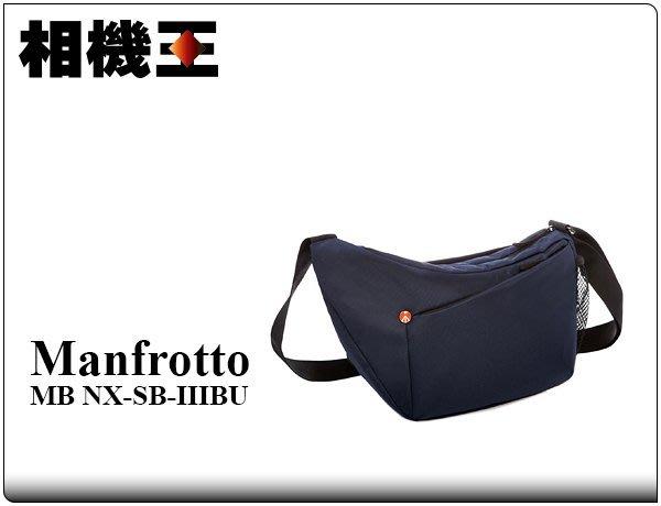 ☆相機王☆Manfrotto NX Shoulder Bag III 開拓者微單斜肩背包 藍色 (2)