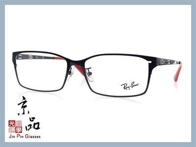 【RAYBAN】RB6387D 2509 黑色 紅色 矩形框 亞洲版型 雷朋光學眼鏡 公司貨 JPG 京品眼鏡