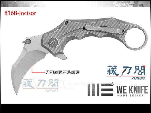 《藏刀閣》WE KNIFE-(Incisor)前齒-灰色鈦柄戰術折刀