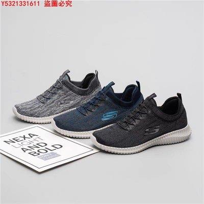 【Keep Running】Skechers/斯凱奇男鞋春夏季低幫一腳蹬休閑運動鞋健步跑步鞋52642