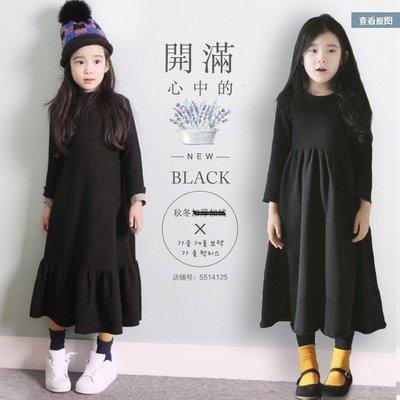 iKIDS♬2018秋季 新款 韓版 女童 中童 大童 黑色 高腰 魚尾 長袖 洋裝 連衣裙 親子裝(預購)@