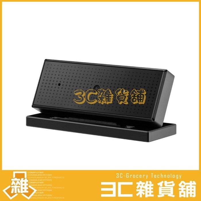 【現貨】華碩 ASUS ROG Eye USB 攝影機 視訊攝影機 麥克風