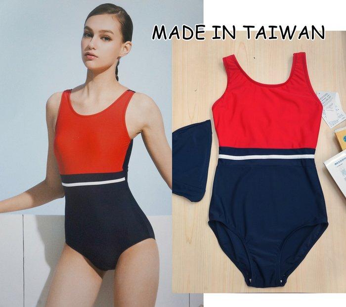 KINI-沙麗大女泳裝18101-台灣製 連身三角-色塊拚接風-丈青亮紅-[M/L]特價990元