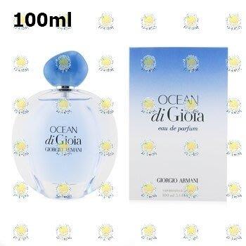 🌖柚子娘娘🌖 GiorgioArmani 亞曼尼 寄情水湛藍氣息淡香精 100ml