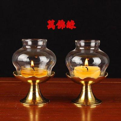 【萬佛緣】纯铜黄铜油杯酥油灯座灯架莲花酥油蜡烛长明灯供佛灯烛台烛座【一對價格】