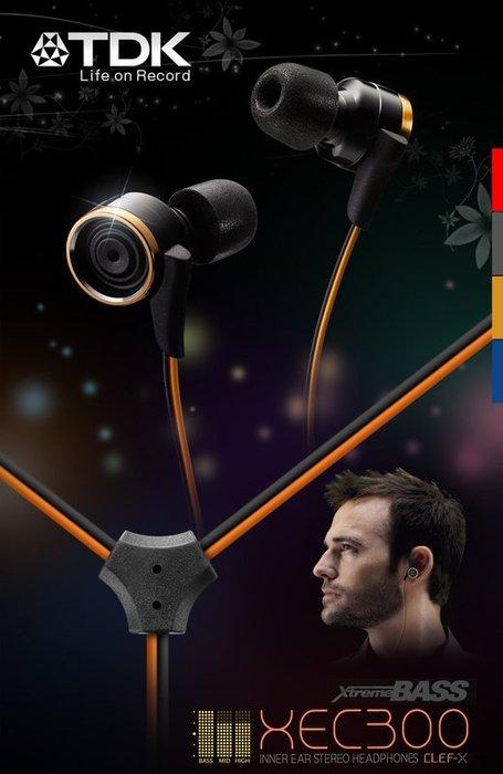 (免運)TDK CLEF-X3 TH-XEC300 深沉重低音BASS耳道式耳機(全新公司貨) 紅色與金色兩色可選