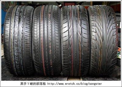 【順利輪胎】瑪吉斯 165-55-15/185-60-15/185-65-15/195-55-16/205-55-16