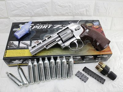 [01] WG 4吋 左輪 手槍 CO2直壓槍 銀 + 12g CO2小鋼瓶 ( 左輪槍4吋SP 701直壓槍BB槍