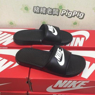 【豬豬老闆】Nike Benassi JDI 黑底 白字 拖鞋 【現貨】 343880-090 男鞋 US8~US11