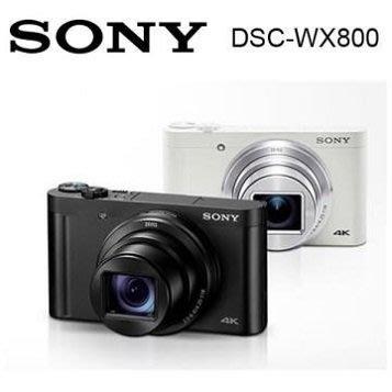 SONY DSC-WX800 數位相機 公司貨 限量贈電池+32G高速卡+清潔組+原廠包大全配