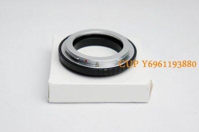 CUP·數碼 騰龍TAMRON百搭口-m42口轉接環 Adaptall II 可互換接口系統轉M42
