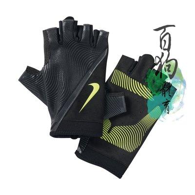 百狗體育 Nike HAVOC Gloves 男用動態訓練手套 單車/健身/耐磨/防滑/重訓 黑