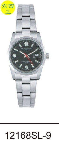 (六四三精品)Valentino coupeau(真品)(全不銹鋼)精準女錶(附保証卡)12168SL-9