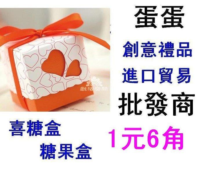 @蛋蛋=海棉螢光棒批發商@1元6角=橘色=方型喜糖盒 方型糖果盒 紙盒 紗袋 紗網 婚禮小物 包裝盒
