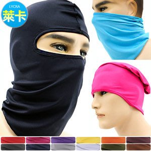 超彈性萊卡防曬頭套抗UV防風面罩騎行面罩騎行頭套蒙面頭套頭圍脖圍巾全罩式防風口罩冰涼感魔術頭巾頭罩E010-04哪裡買
