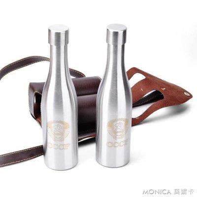 酒壺 不銹鋼背帶式隨身雙瓶酒壺戶外旅行隨身便攜金屬酒壺帶皮套