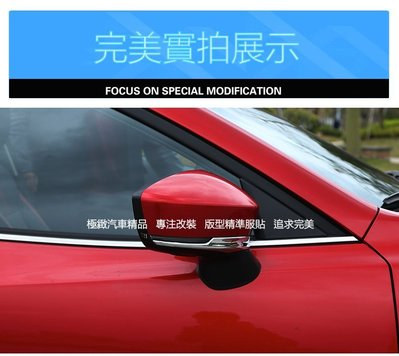 2018 CX5 CX9 MAZDA  MAZDA6  專用 後視鏡鍍鉻飾條,另有2014-17 MAZDA3專用