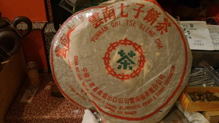 代PO琉晶坊/七子茶餅399