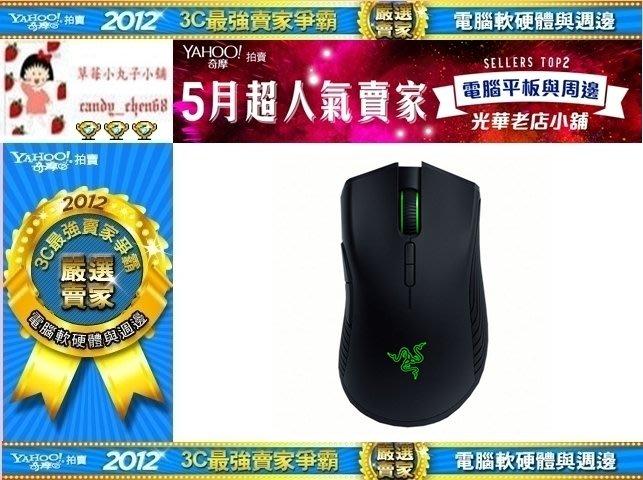 【35年連鎖老店】Razer 雷蛇 Mamba Wireless 曼巴眼鏡蛇無線版有發票/2年保固/