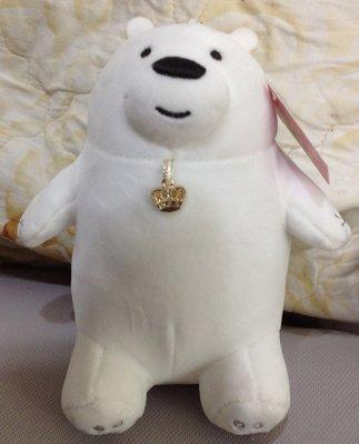 全新北極熊