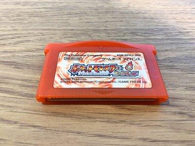 幸運小兔 GBA遊戲 GBA 神奇寶貝 火紅版 精靈寶可夢 赤紅 噴火龍 可任天堂 NDS、GameBoy 日版 E1