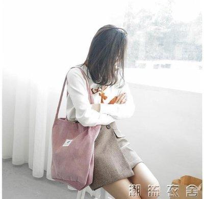 帆布包女單肩包韓版ins簡約百搭文藝森繫大容量學生環保購物布袋