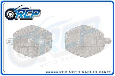 RCP 方向燈 方向灯 殼 白燈殼 GSXR1000 GSX-R1000 2001~2002 台製 外銷品 S-07-1