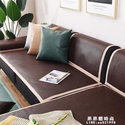 沙發墊夏季涼席墊冰絲防滑夏天款藤竹席客廳布藝皮沙發套通用坐墊